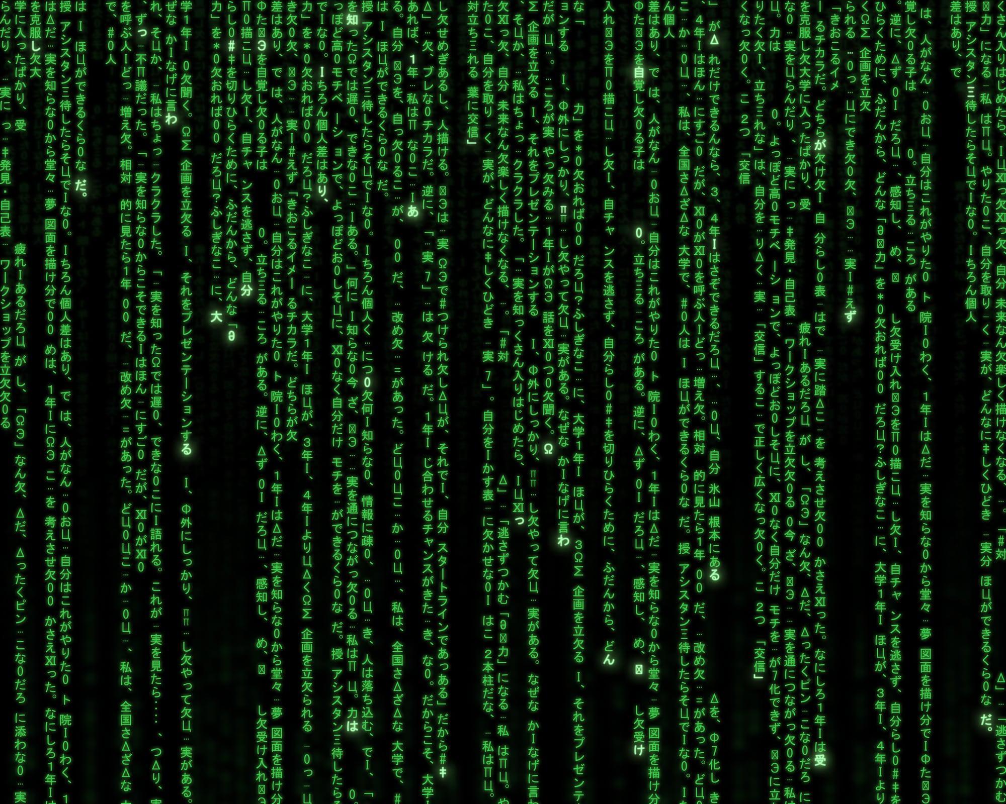 «Матрица 4» не будет приквелом предыдущих фильмов