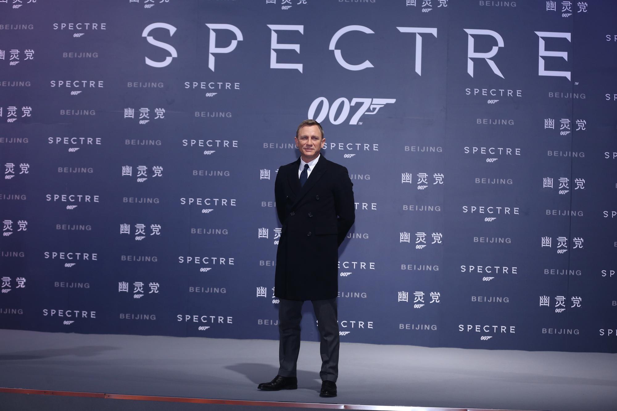 Премьеру фильма «Не время умирать» про Джеймса Бонда перенесли с ноября на апрель